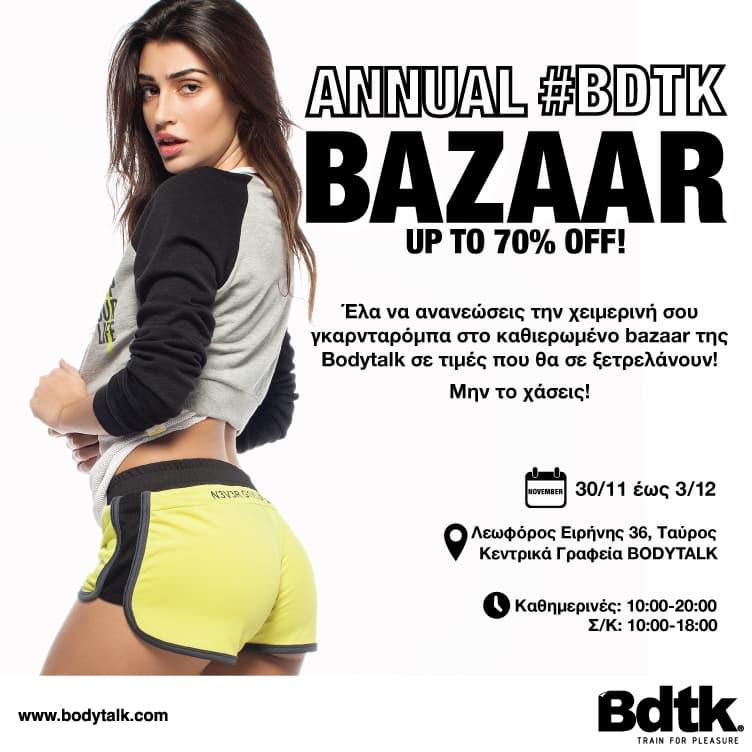 bodytalk bazaar