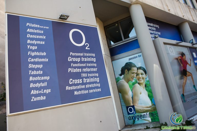 Oxygen Fitness Athens 16