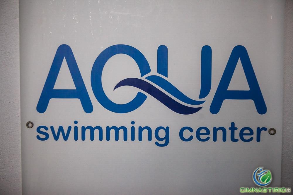 Aqua Swimming Center 6