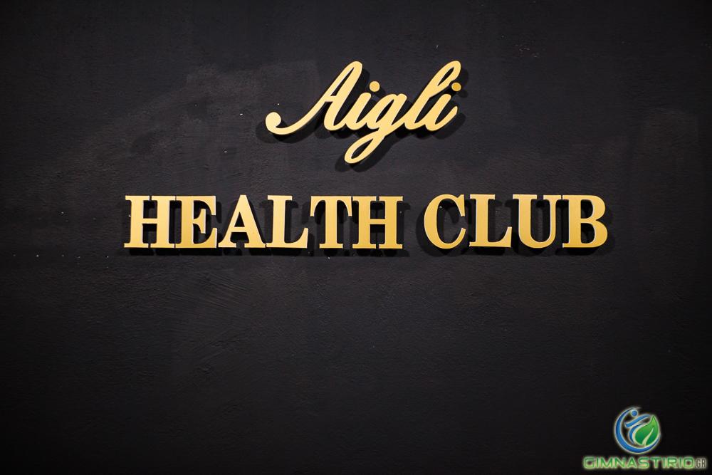 Aigli Health Cub 12