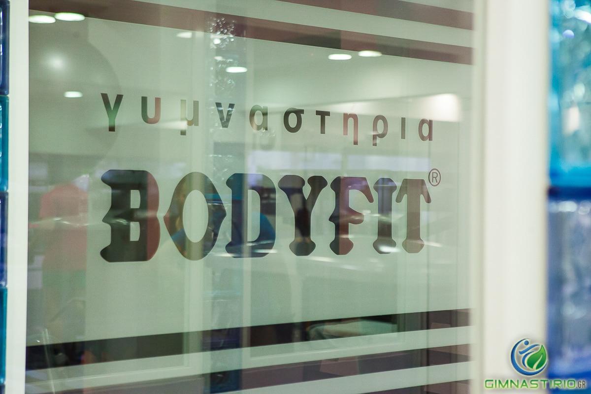 Bodyfit Δάφνης