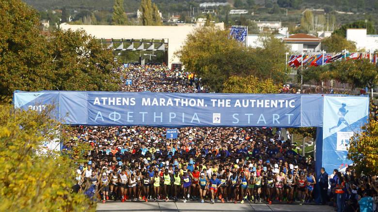 apotelesmata marathonios 2017