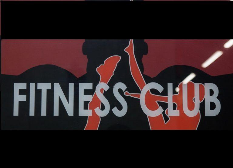 Fitness Club Καλλιθέα