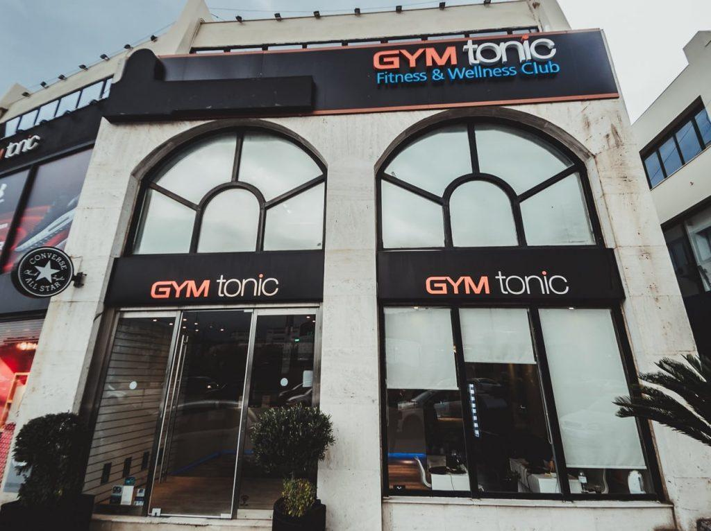 Γυμναστήρια στα Νότια Προάστια : Βρες το καλύτερο στην περιοχή σου 2